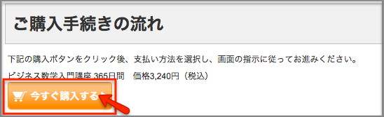 2015-03-24_1144