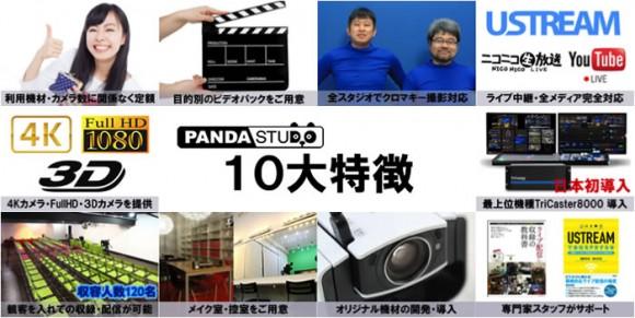 10dai_tokuchou